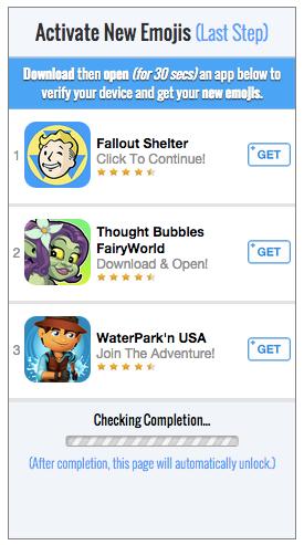 app gateway